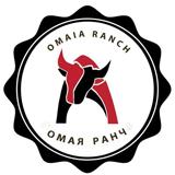 Омая Ранч
